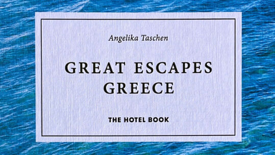 Τα ΑΣΤΡΑ στο Great Escapes Greece,The Hotel Book, TASCHEN